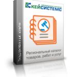 """Региональный каталог """"ТРУ"""""""
